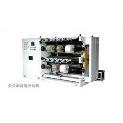 鑫鸿达机械(在线咨询)舟山分切机-薄膜分切机图片
