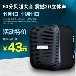 协泰源 蓝牙音箱价-上海蓝牙音箱图片