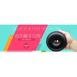 甜甜圈蓝牙音响工厂|协泰源|南京市甜甜圈蓝牙音箱图片