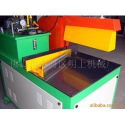 三水铝材切管机_明上机械_铝材切管机图片