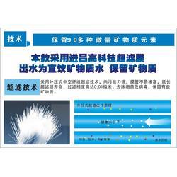 天纯净水器厂家热销、天纯净化(在线咨询)、东莞天纯净水器图片
