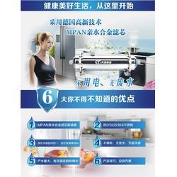 天纯净水器批发-天纯净化(在线咨询)东莞天纯净水器图片