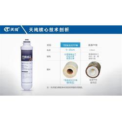 天纯净化(图)、家用空气净水器厂家、家用空气净水器图片