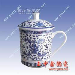陶瓷茶杯设计 陶瓷茶杯 陶瓷情侣对杯图片