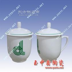 定做陶瓷茶杯 陶瓷茶杯 陶瓷水杯图片
