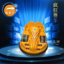 厂家直销价-12月新款双人儿童电瓶碰碰车电动玩具车价-跳跳羊玩具图片