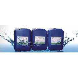 供应合明科技W3000水基型PCBA清洗剂图片