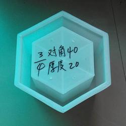 恒源模具(图)_空心六角形塑料模具_六角形塑料模具图片