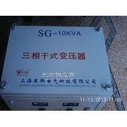 1KVA三相干式隔离变压器 SG-1KVA隔离变压器型号图片