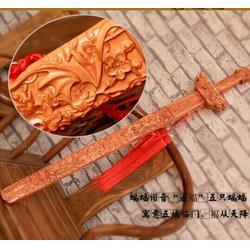 泰山兰亭轩、山东桃木剑、山东桃木剑去哪里图片