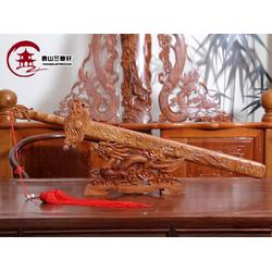 桃木剑,泰山兰亭轩,桃木剑厂家图片