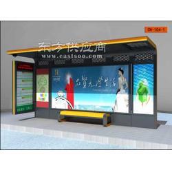公交站台生产制作厂家图片