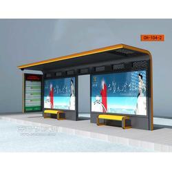 公车候车亭制作图片