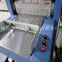 全自动套膜热收缩包装机 薄膜套袋包装机 袖口式热收缩膜包装机图片