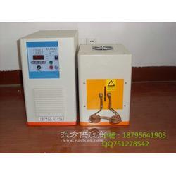 高频小型热焊机供应高频小型热焊机商机图片