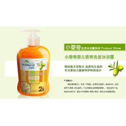 小婴奇 洗发沐浴露、根能国际贸易、洗发沐浴露图片