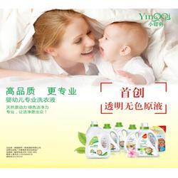 婴儿洗衣液、根能国际贸易、婴儿洗衣液图片