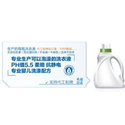 婴儿洗衣液,根能国际贸易,婴儿洗衣液图片