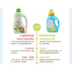 什么宝宝洗衣液好、根能国际贸易、宝宝洗衣液图片