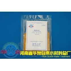 聚合氯化铝铁投加量-河南华泉总厂-聚合氯化铝铁图片