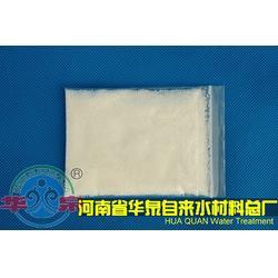 质量最好的厂家(图)_聚丙烯酰胺生产厂家_聚丙烯酰胺图片