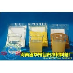 聚合氯化铝_聚合氯化铝国标_聚合氯化铝图片