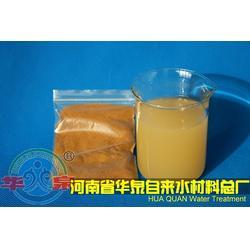 河南华泉总厂(图),聚合氯化铝铁检测,聚合氯化铝铁图片