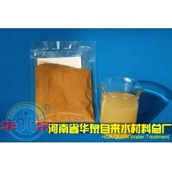 聚合氯化铝铁的制备、可信赖的高质量厂家、聚合氯化铝铁图片