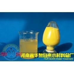 聚合氯化铝最新 河南华泉总厂 聚合氯化铝图片