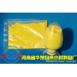 华泉公司,白色聚合氯化铝,聚合氯化铝图片
