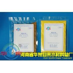 华泉公司、聚合铝化铝厂家、滨州市聚合氯化铝图片