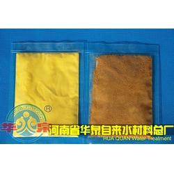 聚合氯化铝含量,河南华泉总厂,泰安市聚合氯化铝图片