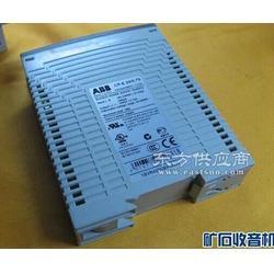 ABB CP-E 24/0.75厂家直销33图片