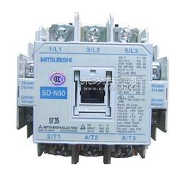 SD-N50三菱接触器 原装正品 晋 总代理图片