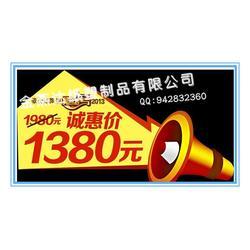 开阳县瓷砖贴生产厂家、金燕达、瓷砖贴生产厂家联系方式图片