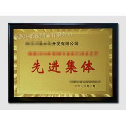 品质金箔授权牌,金箔授权牌,金燕达(查看)图片