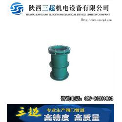 陕西三超管道(图)_柔性防水套管厂家_柔性防水套管图片