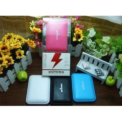 礼品定制移动电源,永传科科技,移动电源图片