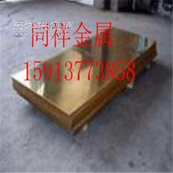QSn6.5-0.1铜板图片