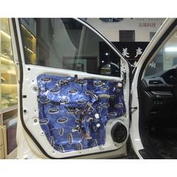 大能汽车隔音、美声专业汽车音响、大能汽车隔音图片