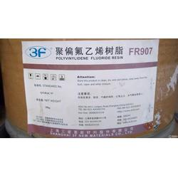 东展塑胶(图)、阿科玛PVDF710 HDP、PVDF图片