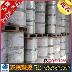 东展塑胶(图)|PVDF管|PVDF图片