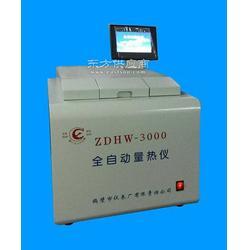 ZDHW3000型全自动量热仪图片
