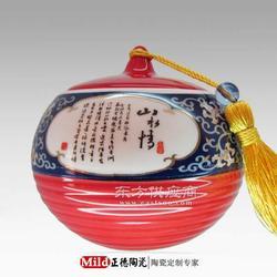 春节礼品陶瓷茶叶罐定做陶瓷密封茶叶罐图片