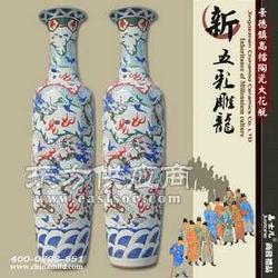 厂家供应陶瓷大花瓶,商务馈赠礼品陶瓷大花瓶图片
