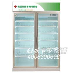 beijing药房阴凉柜的价钱多少啊图片