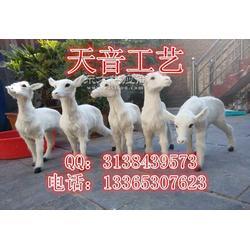 仿真山羊模型 吉祥招财摆件 皮毛动物 山羊标本 照相道具 皮毛工艺品图片