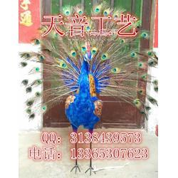仿真孔雀模型 真羽毛动物孔雀标本婚庆摆件摄影道具 站立开屏孔雀摆件图片