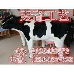 主题仿真奶牛 展示道具 牛奶吧专用摆件仿真仿生奶牛模型图片