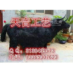 热卖仿真黑牦牛模型白牦牛标本民间皮毛动物收藏品图片